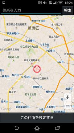 plant マップ検索