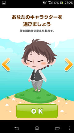 ポケットコロニー キャラクター選択2