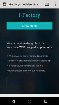 プリム 会社ホームページ