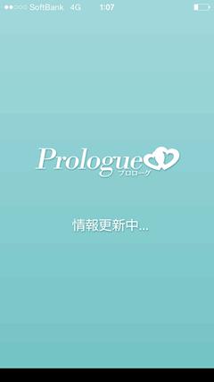 プロローグ(Prologue) TOPページ