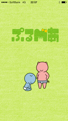ぷるべあ TOPページ