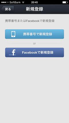 QQ日本版 会員登録