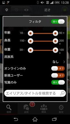 Seed(シード) 検索機能
