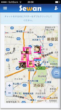 Sewan 地図表示
