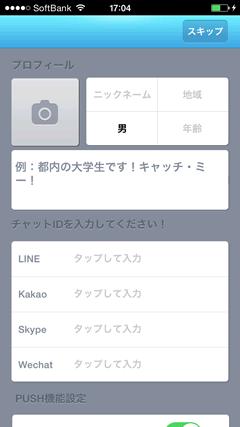 Sircle(シャクル) TOPページ