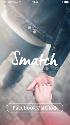 Smatch(スマッチ) TOPページ