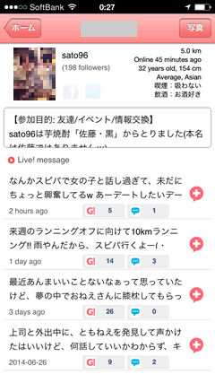Spindle plus for L 女性プロフィール1