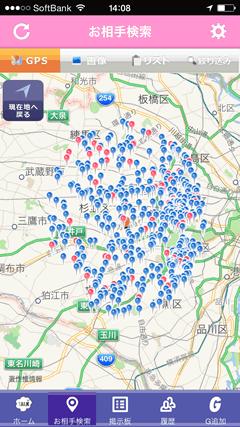 トーク+ マップ表示