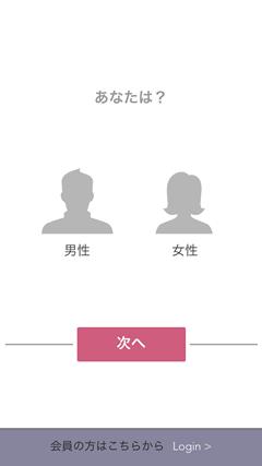東京 出会い TOPページ