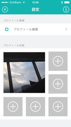 WishTalk プロフィール画像