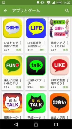 夜トモ TRUST, K.K.のアプリ一覧