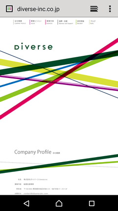 YYC(ワイワイシー) 株式会社Diverse