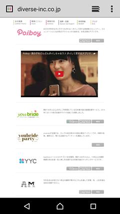 YYC(ワイワイシー) 他のサービス